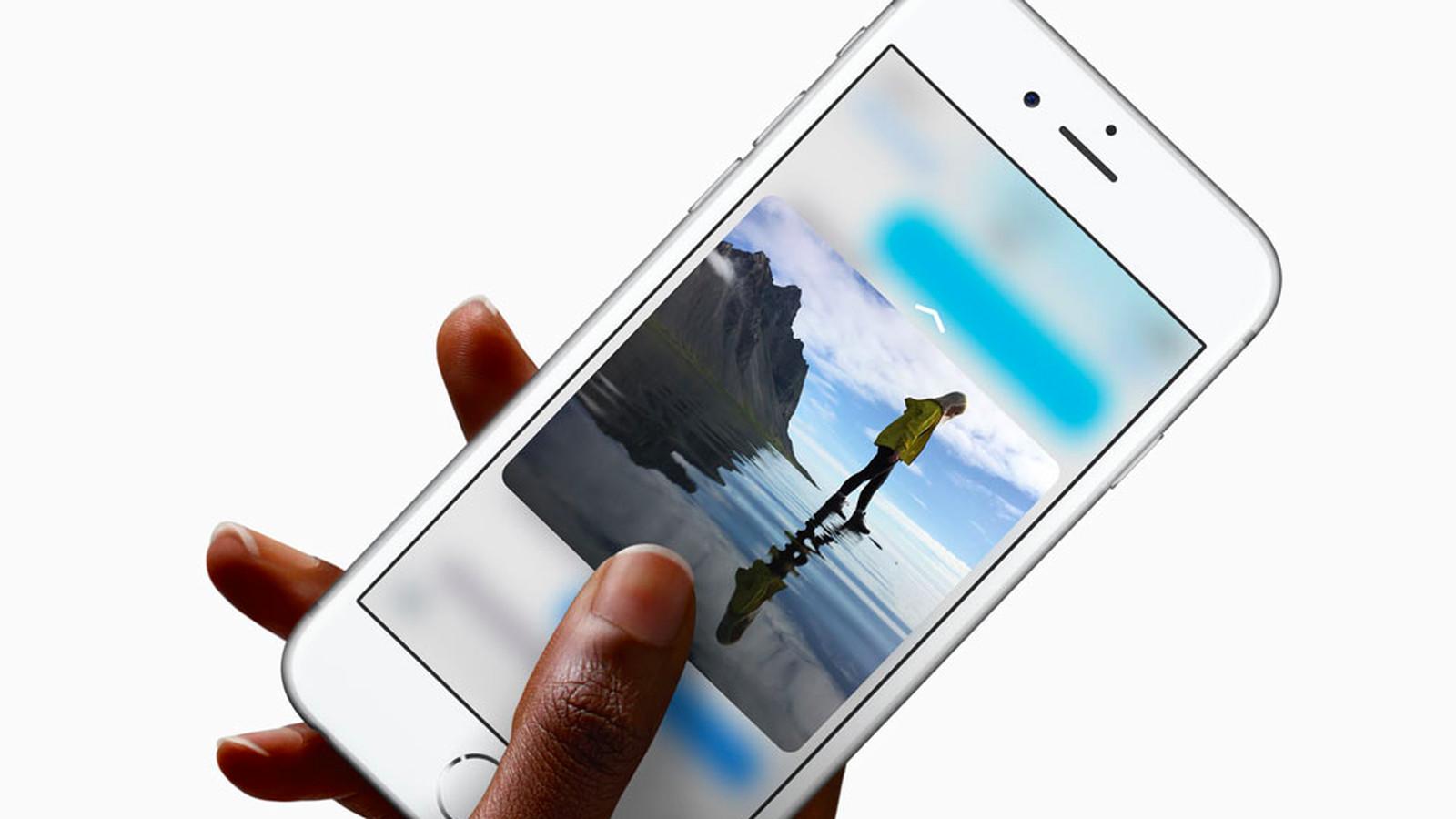 Как сделать которое двигается на айфоне