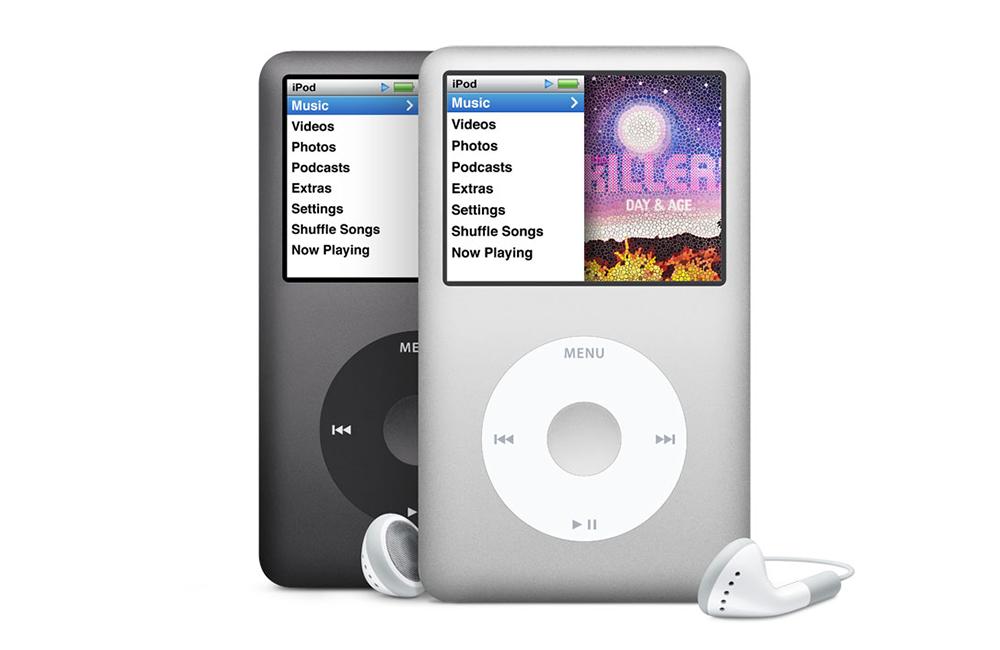 iPod зурган илэрцүүд