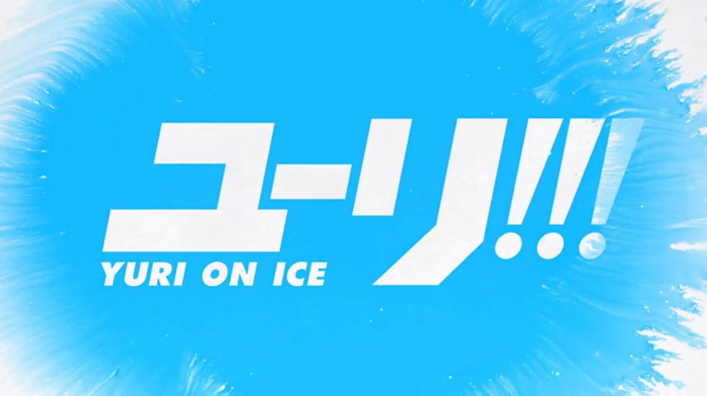 Yuri On Ice Brought Me Back To Anime Polygon