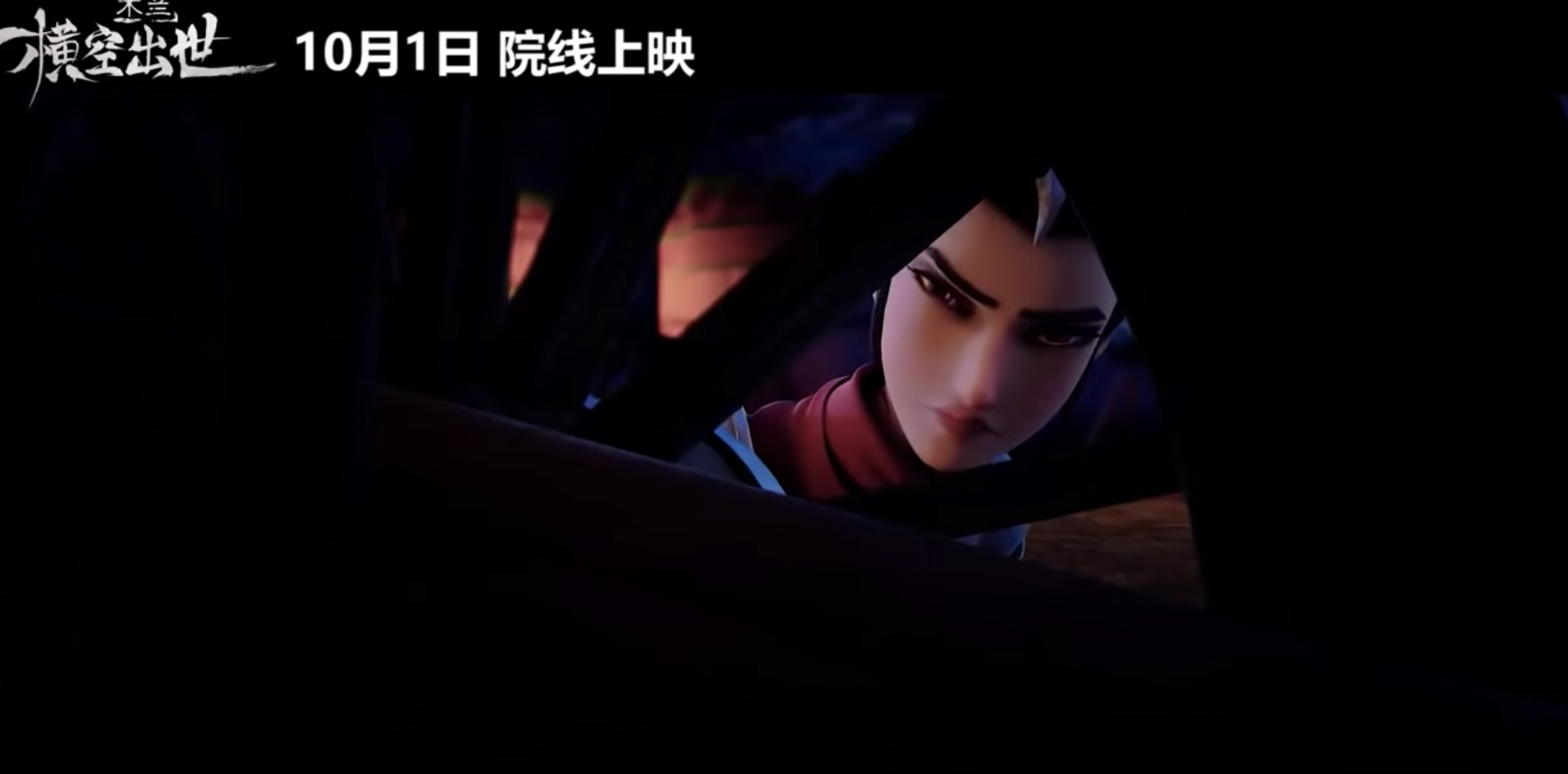 """A Chinese studio recently released a new """"Mulan"""" film called """"Kung Fu Mulan"""" in China, but the film saw little to no success at the box office."""