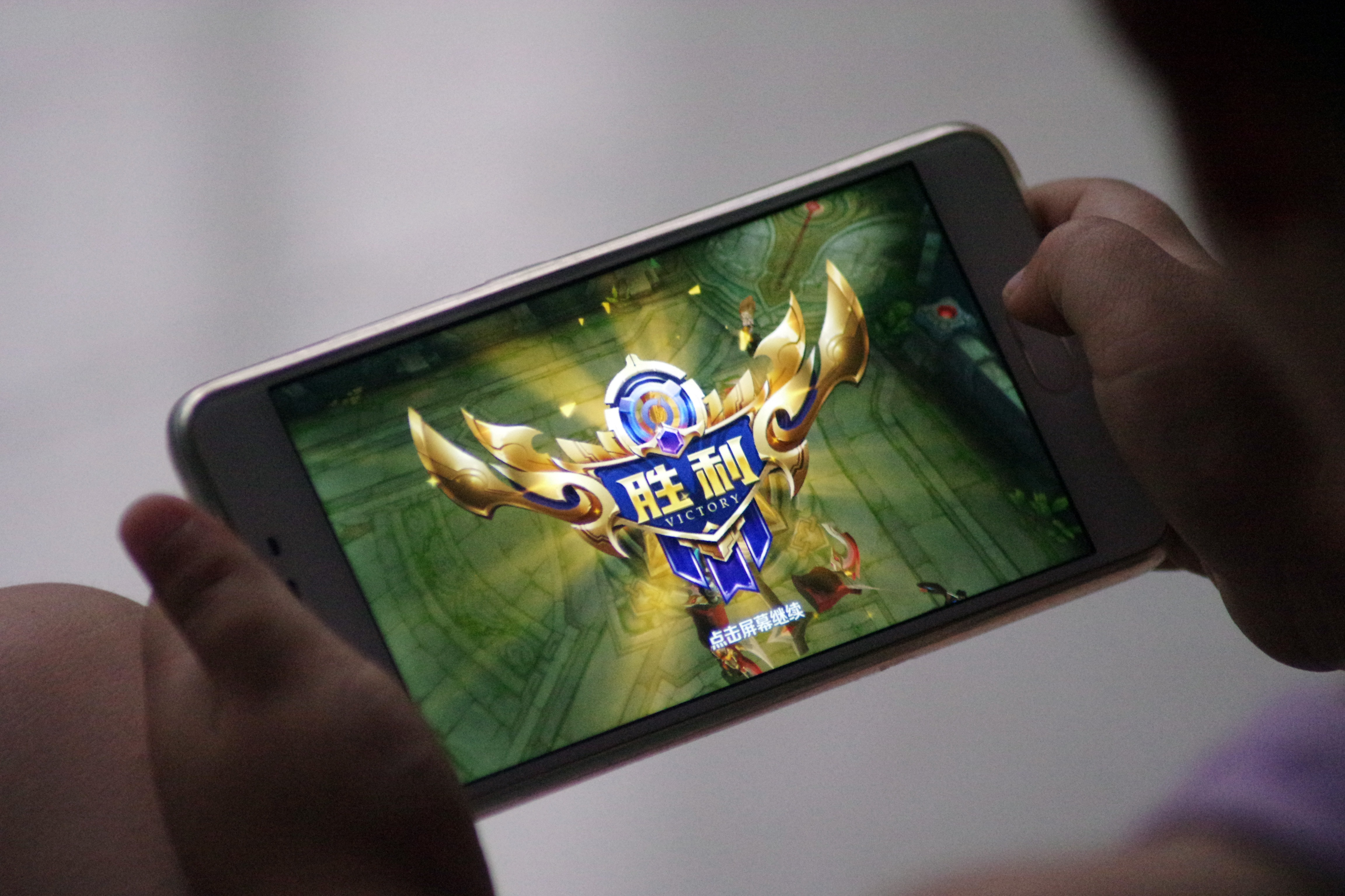 Tencent To Limit Daily Playtime Of Online Game