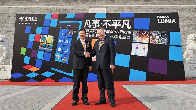 Nokia Lumia launch China
