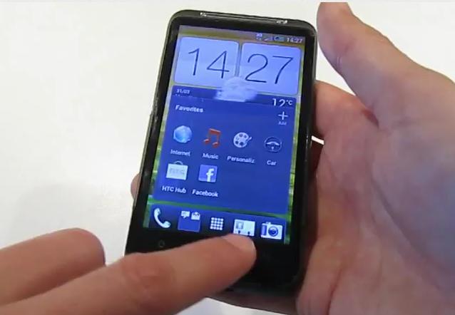 HTC One V ROM