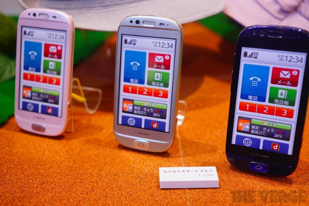 raku raku smartphone