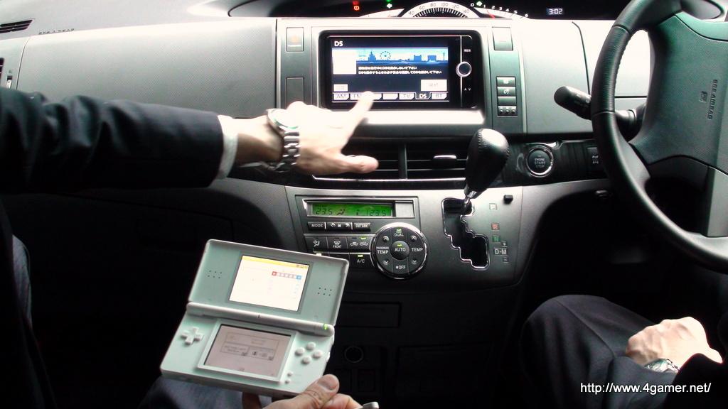 4gamer - Toyota Nintendo DS navigation