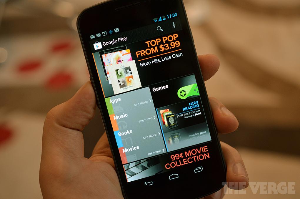 Google Play stock 1020
