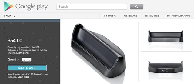 Google Play Store Galaxy Nexus Accessories