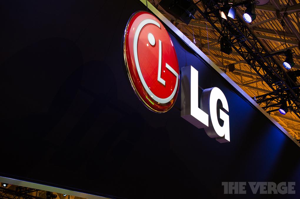 LG logo (STOCK)