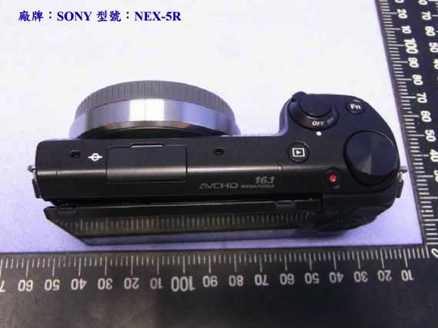 nex-5r (vr-zone)