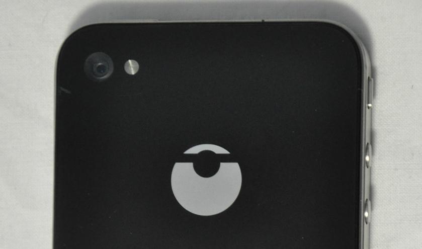 iphone prototype logo (ebay)