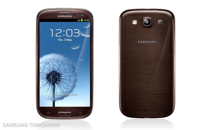 Galaxy S III amber brown