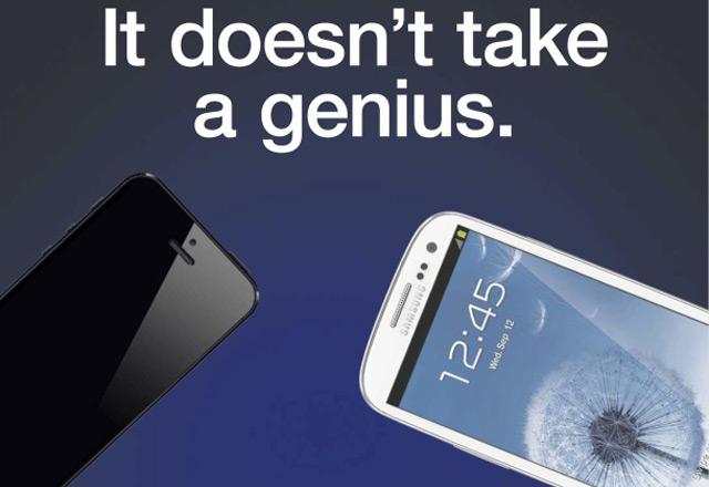 samsung no-genius ad