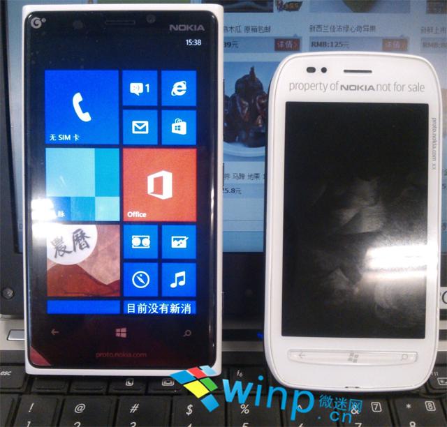 china mobile nokia lumia 920t