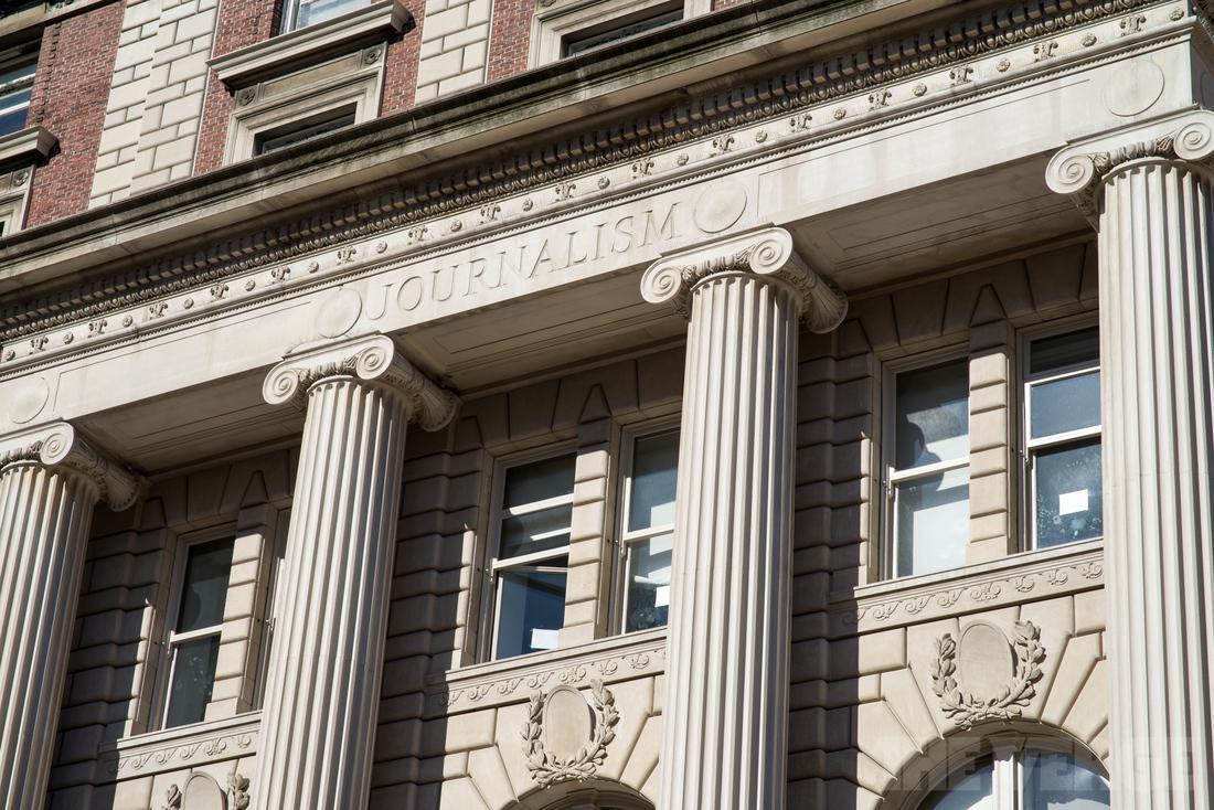 Columbia University Graduate School of Journalism (STOCK)