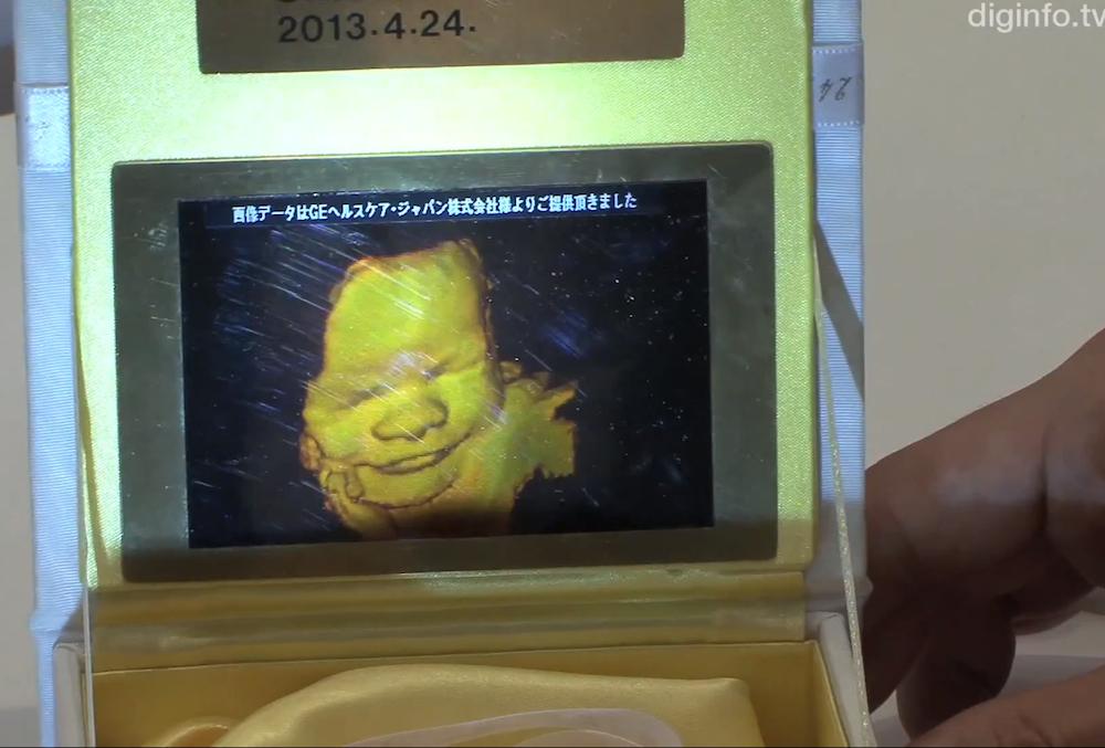 Pioneer 3D hologram of baby ultrasound (Credit: DigInfo TV/YouTube)