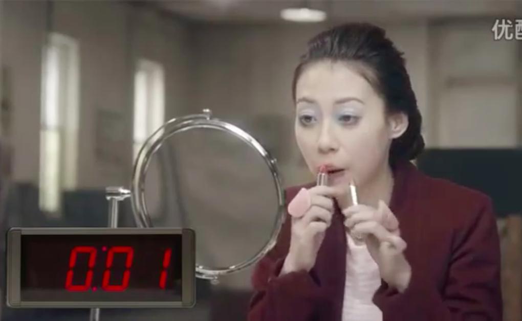 windows 8 china promo