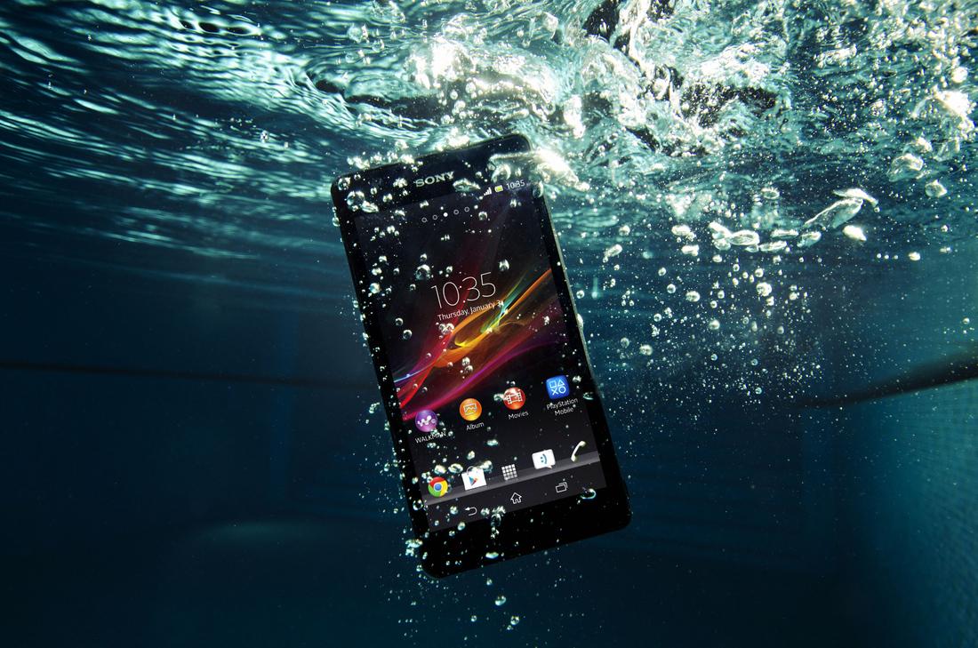 Sony Xperia XR