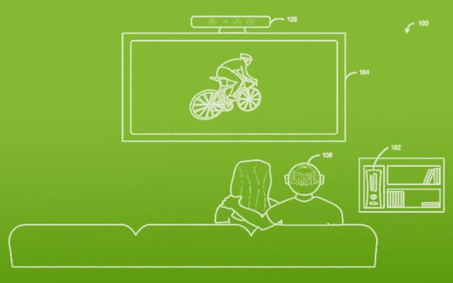 microsoft viewing patent