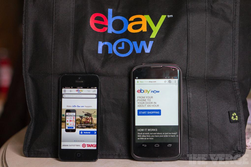 eBay Now stock 1020