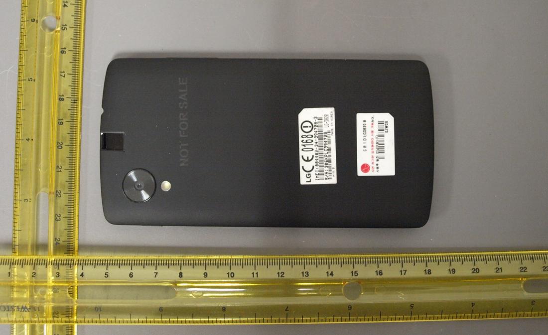 LG Nexus 5 FCC filing