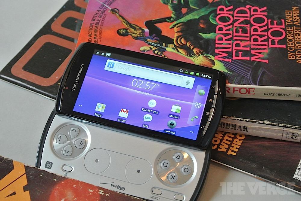 Xperia Play main mirror friend (1000px)