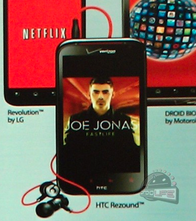 HTC Rezound Verizon signage