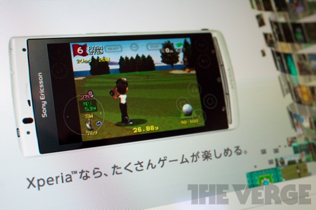 xperia playstation suite