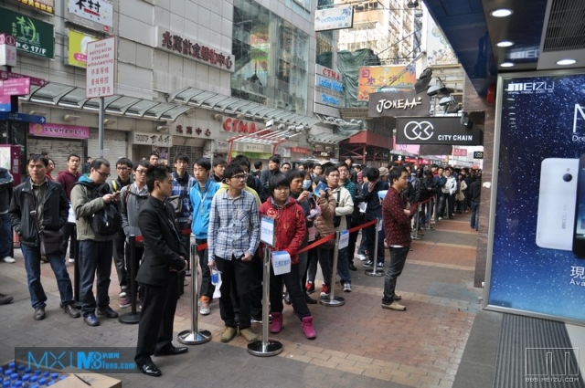 Meizu MX launch M8fans 640