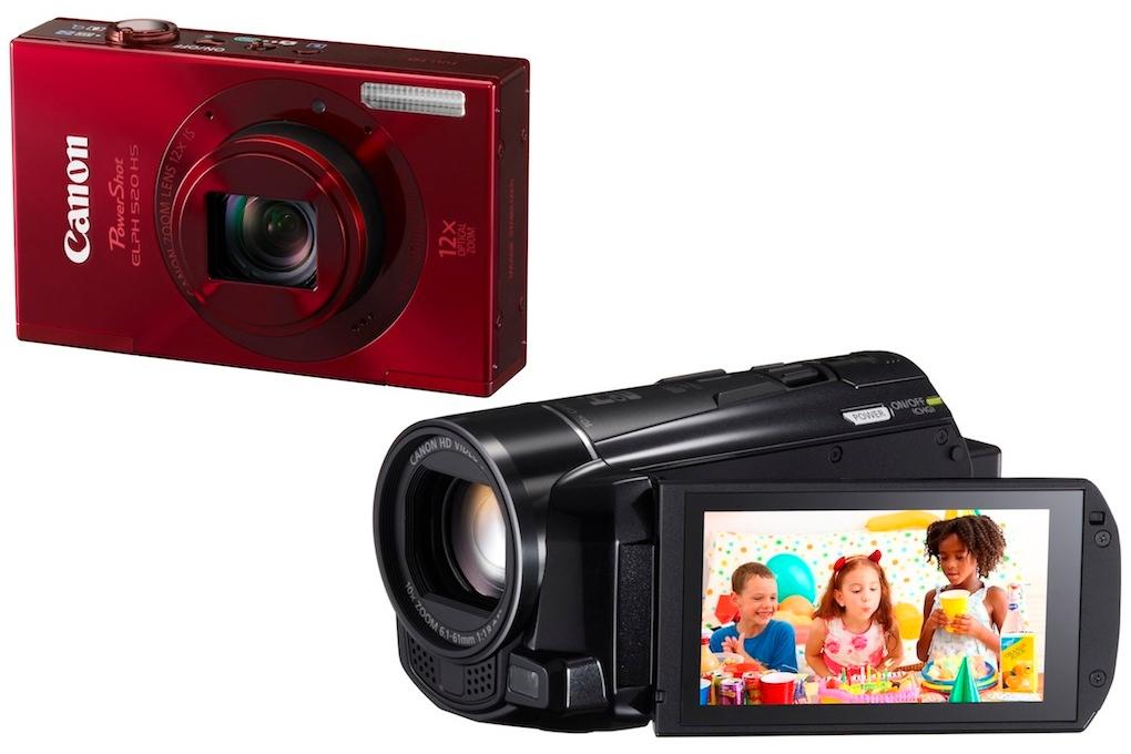 Canon PowerShot Vixia
