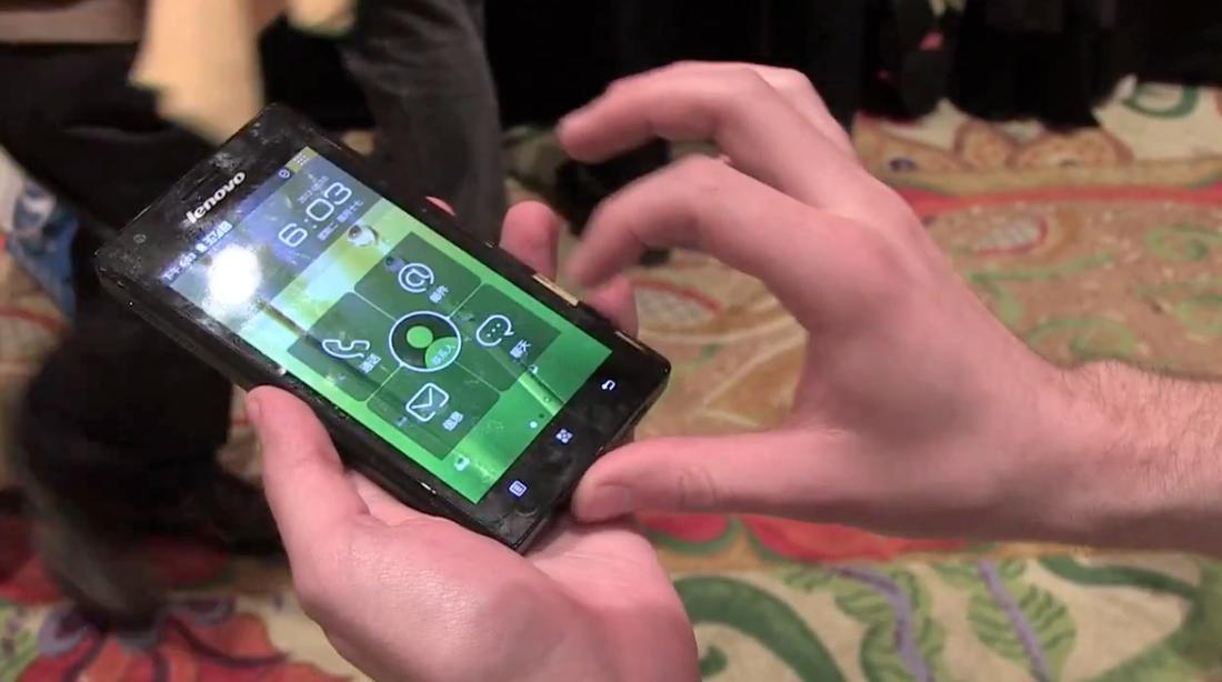 Lenovo Intel Medfield smartphone first hands-on
