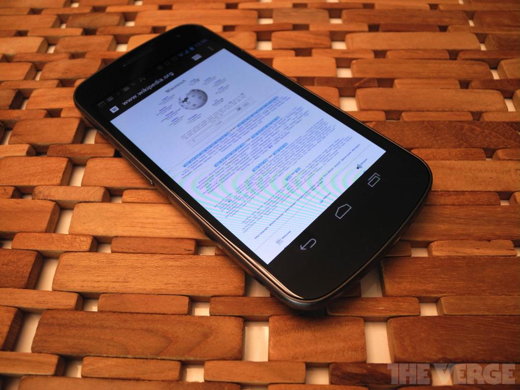 Galaxy Nexus Wikipedia