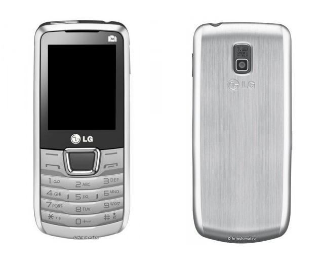 LG A920