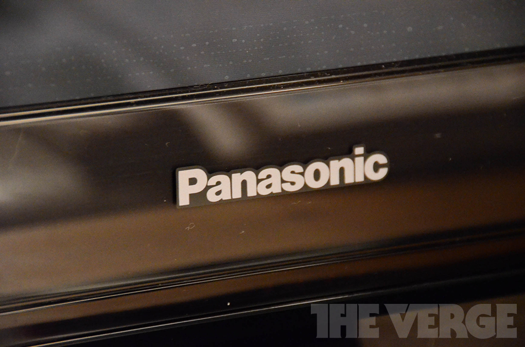 Panasonic TV logo (1020)