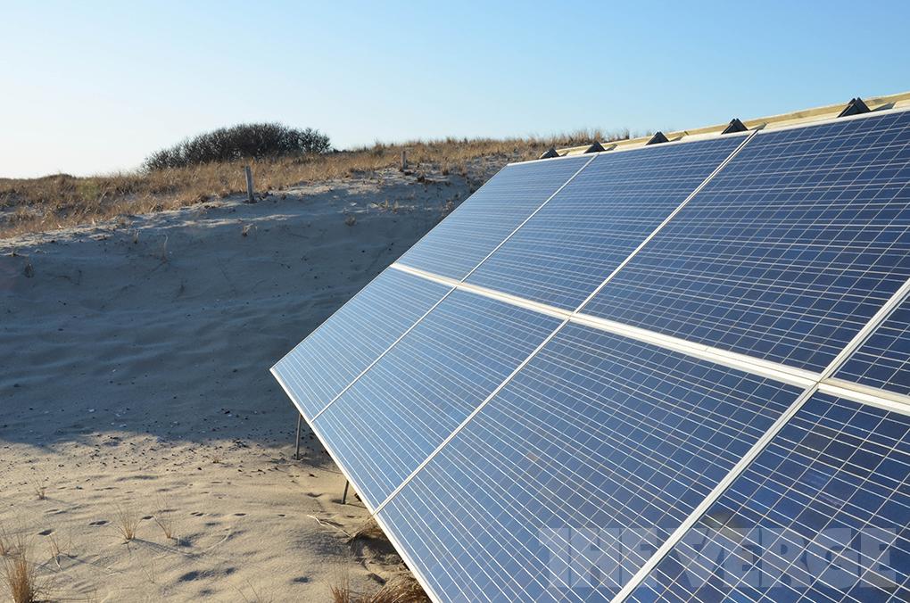 Solar panel green energy (1020)