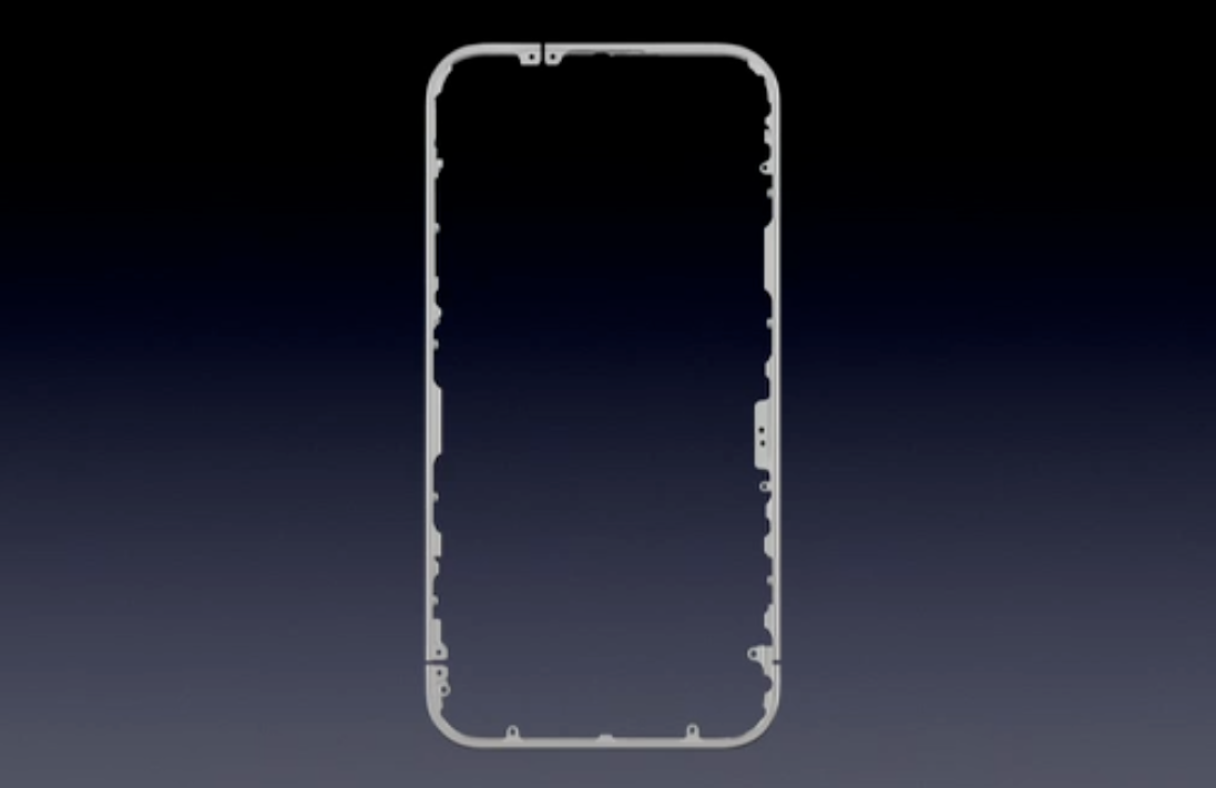 iphone 4 antenna 1024