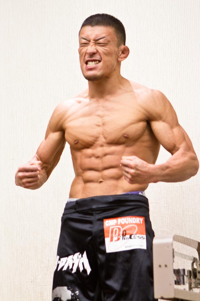 Dan Herbertson, MMA Fighting