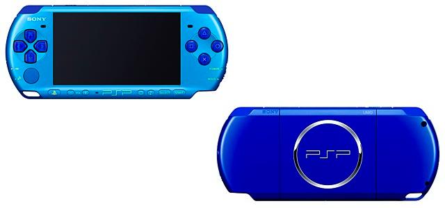 marine blue psp