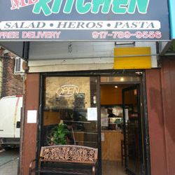 """<a href=""""http://ny.eater.com/archives/2013/04/md_kitchen.php"""">Di Fara Spinoff MD Kitchen Now Open in Midwood</a>"""