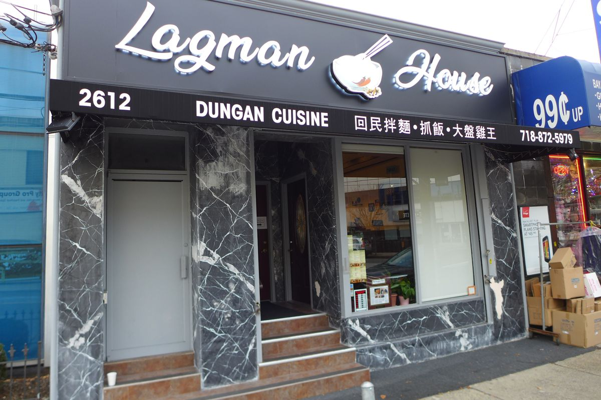 Lagman House may be the city's only Dungan restaurant.