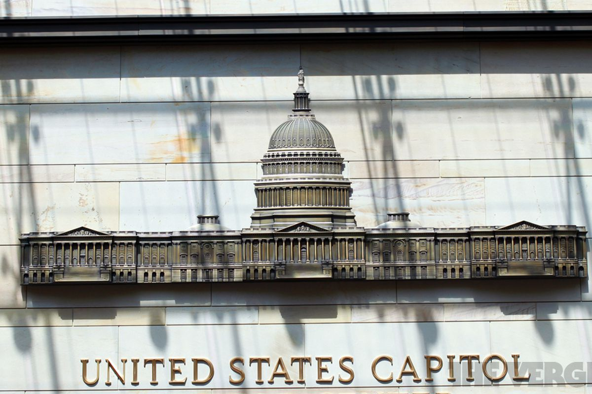 US Capitol 4 (Verge Stock)