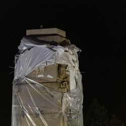 The plinth that the Christopher Columbus Statue in Grant Park sits empty after city crews removed the statue, Friday, July 24, 2020.