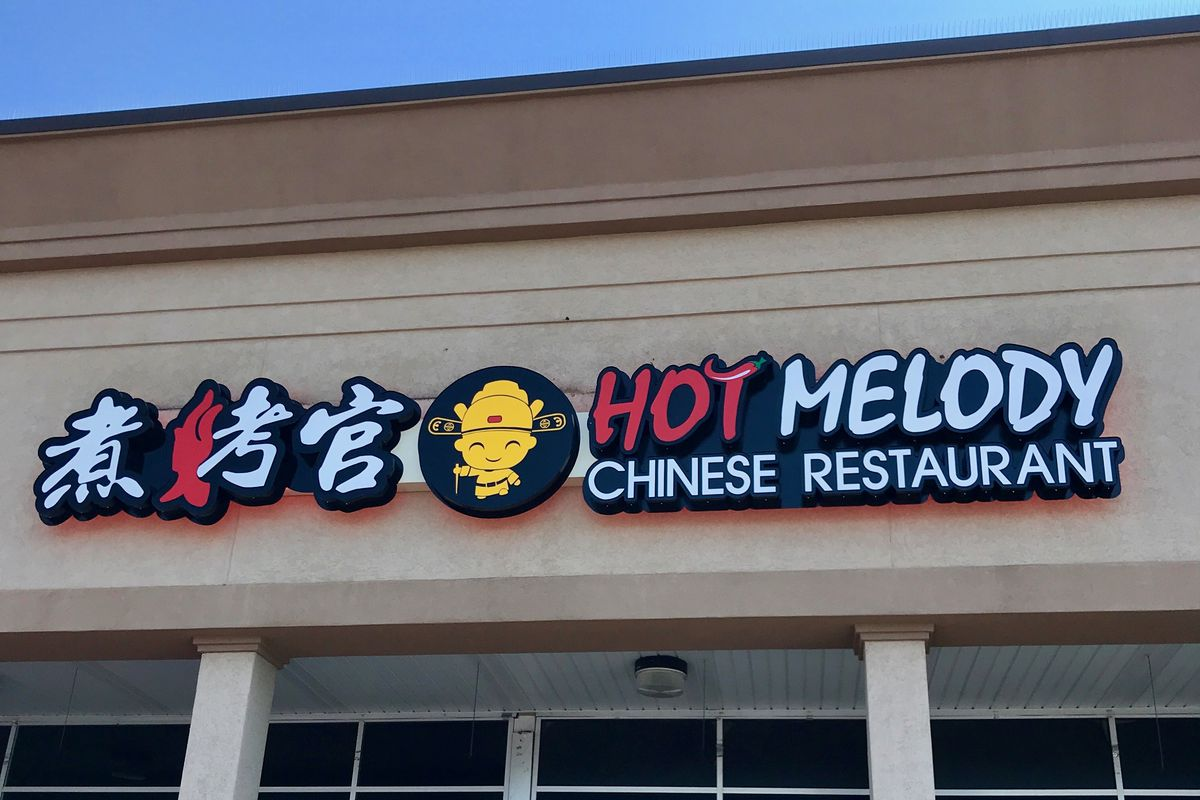 Hot Melody Chinese Opens On Buford Highway In Doraville