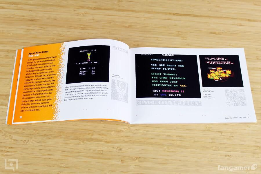 Japanese game translations honored in new book - Polygon