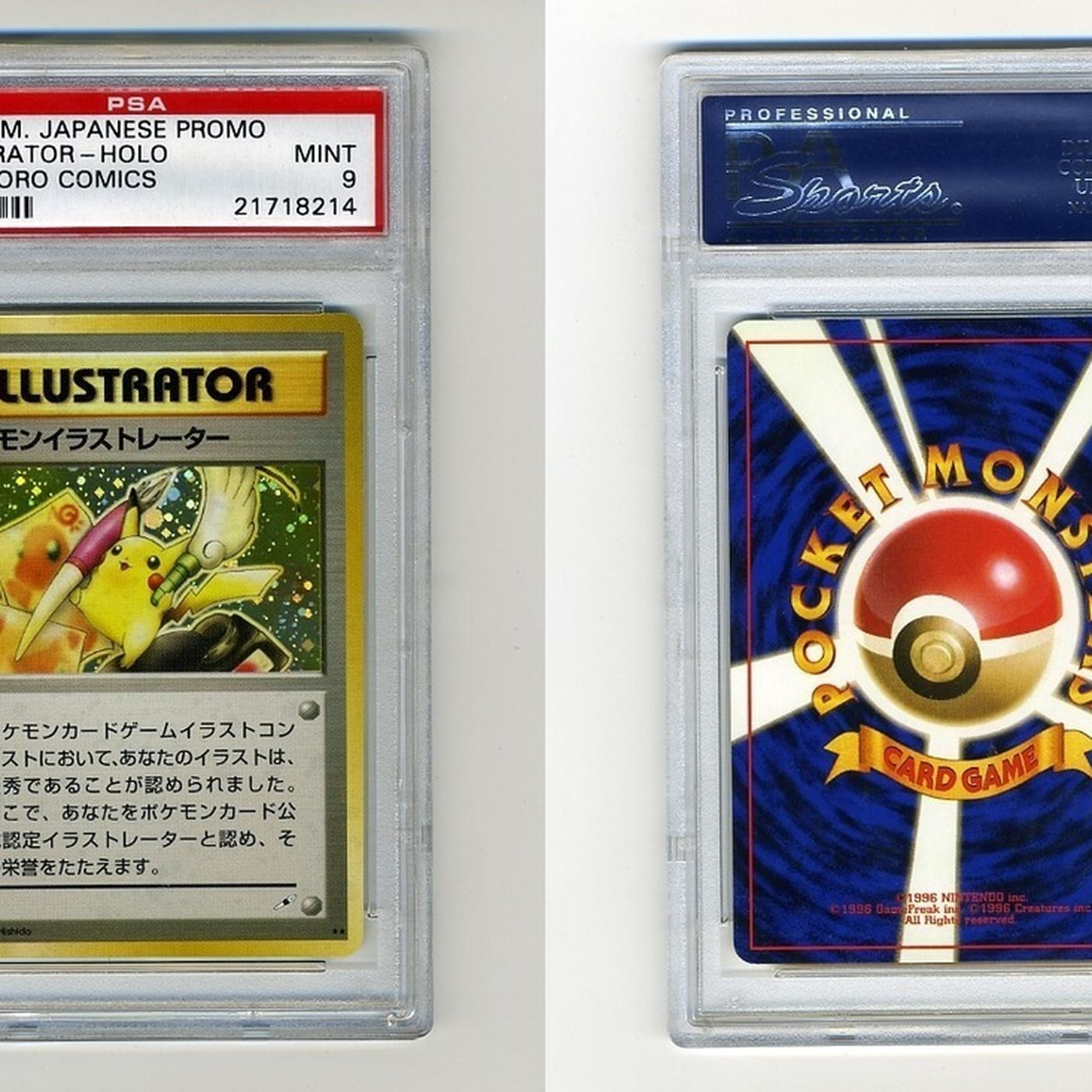 Rare Japanese Pokemon Card Up For Grabs On Ebay Polygon