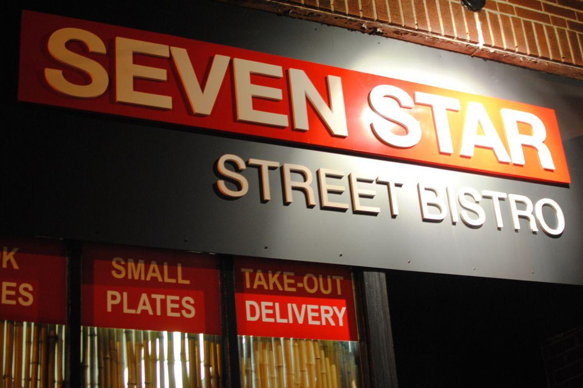 Seven Star Street Bistro in Roslindale