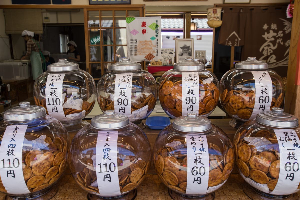 Senbei are a favorite Japanese snack and are a kind of rice...