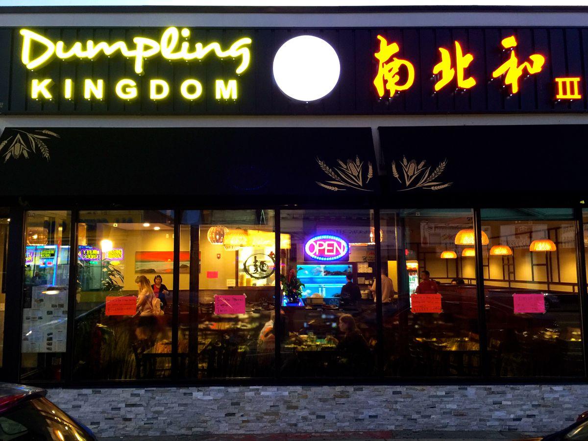 Dumpling Kingdom