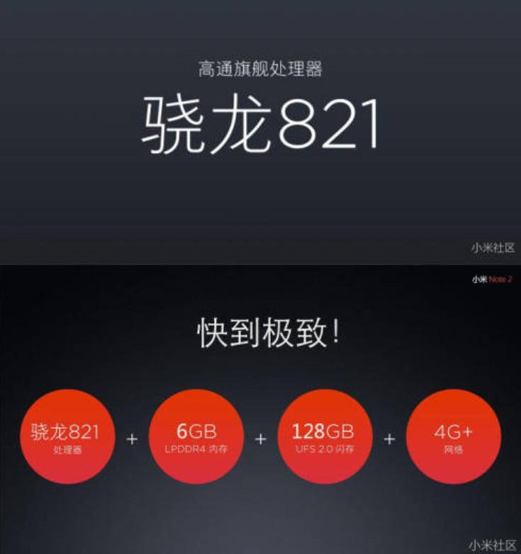 Xiaomi Mi Note 2 leaked slide