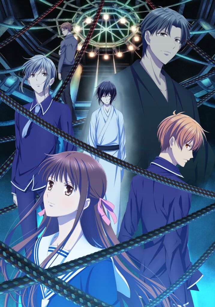 Fruits Basket will return for a third and final season in April - Times  News Express