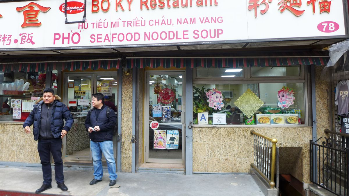 Step inside Bo Ky on Bayard for some of the city's best duck.